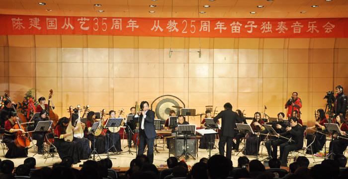 演奏风格细腻而豪放,曾出版笛子独奏专辑《鹧鸪飞》,《中华民谣》图片